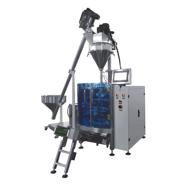 HL-L460F Vertical Power Packaging Machine
